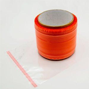 Давхар талт наалдамхай уут битүүмжлэх соронзон хальс
